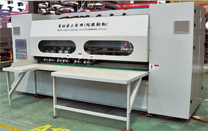 BFY-NCD NC Think blade Slitter Scorer Single machine  (servo drive adjust blade)